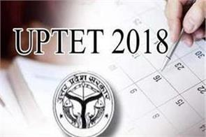 uptet 2018 3 increase in primary due to bed applicants