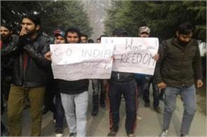ku student pay tribute to naveed jatt