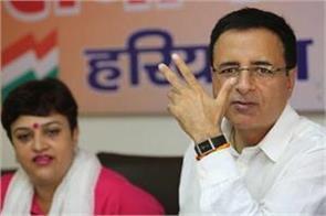 congress narendra modi manoharlal khattar ksmp randeep surjewala
