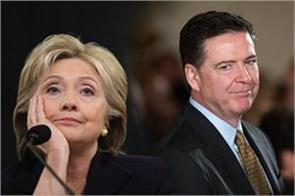 trump wanted to prosecute hillary clinton and james comey