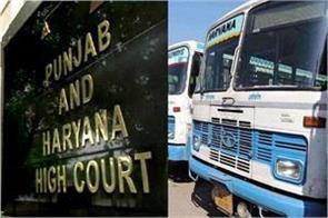 haryana roadways workers strike ends on high court orders
