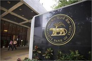 rbi should push for fresh issuance of shares by banks