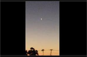 mystery lights  over san diego cause social media freak out