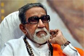 lok sabha elections bjp shiv sena uddhav thackeray bal thackeray