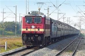 railway s ac traveler thief