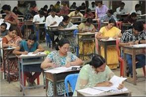tet exam centers raise students  problems