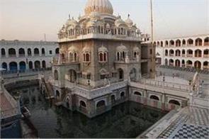 hotels railway station to be built for sikh pilgrims in kartarpur