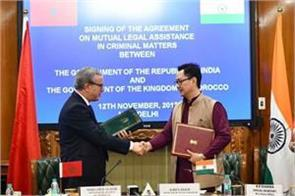 agreement between criminal and legal affairs between india and morocco