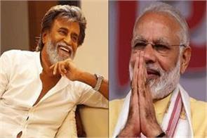 rajinikanth narendra modi lok sabha elections bjp