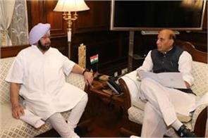 amritsar attack rajnath asks punjab government to take firm action