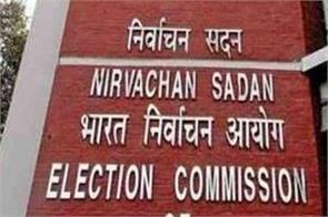 notification issued by election commission for telangana assembly elections