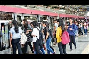 du students use public vehicles more
