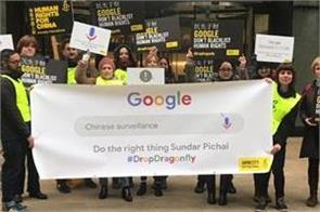 google employees plan walkout over censored chinese search engine