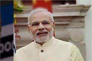 rahul gandhi give challenge to pm modi