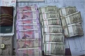 during the checking at railway station grp has caught millions of rupees