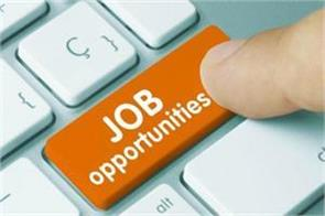 upprpb job salary candidate