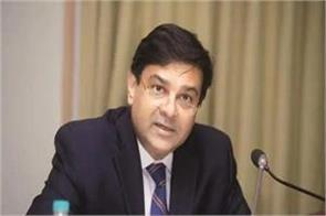 surplus liquidity issues likely to rock rbi s nov 19 board meeting