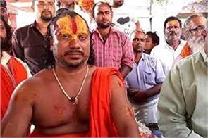 if ram temple was not built in ayodhya