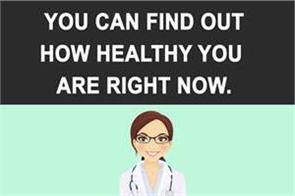 you can find out how healthy you are right now