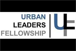 5 600 applications for urban leaders fellowship
