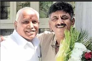 yeddyurappa meets shivkumar