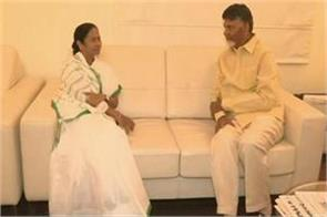 after meeting mamata naidu holds the opposition meeting