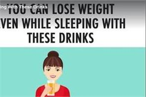 you can lose weight even while sleeping with these drinks