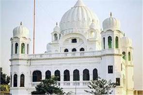 us sikh praised indian govt s decision to build kartarpur corridor