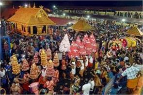 sabarimala ayyappa temple devotees