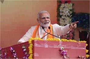 chhattisgarh pm modi to rally tomorrow in jagdalpur