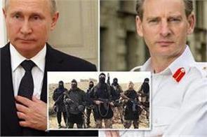british army chief says russia far bigger threat than is