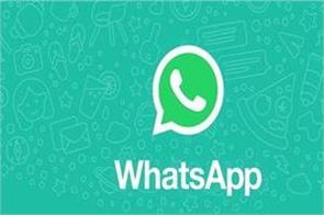 this feature will make the group calling feature more convenient in whatsapp