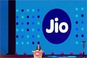 call test fails to have all companies except jio