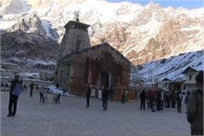 kedarnath kapat will be closed tomorrow