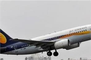 flight lates due to operational causes