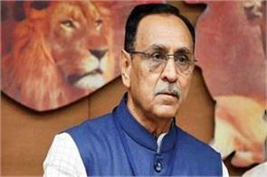 gujarat government is constructing a hospital for lions in 50 crores