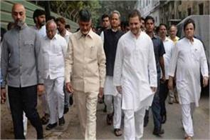telangana election rahul gandhi will campaign with naidu