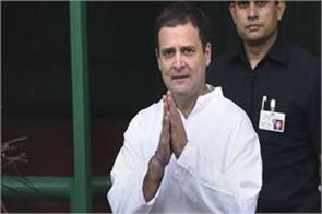 rahul gandhi will not be able to worship in gaughat pushkar