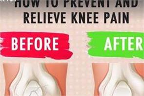how to prevent and relieve knee pain