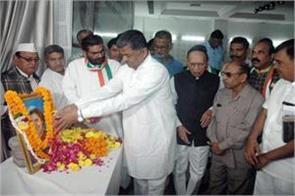 congress refuses to self indira gandhi s 101st birth