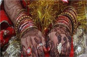 bihar from brought bride sold in the village