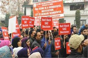 bank officers protest against jk bank psu case