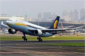 jet airways pilots threaten give salary otherwise not to do extra work