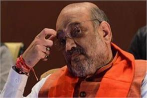 amit shah in the rss meeting not to mention ram temple