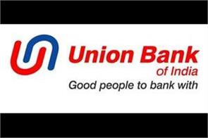 union bank employees will be able to continue stock board approves