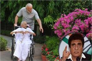 raj babbar attacks on pm modi