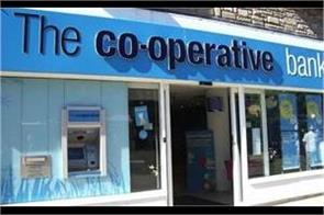 108 vacancies in the post of assistant manager in co operative bank