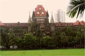 man to impotent that is defamation bombay high court