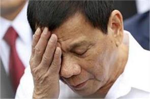 philippines duterte skipped asean meetings to take power naps
