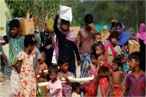 center looks at ngo helping rohingya living in india